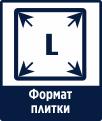 Tytan Professional Клей Для Керамогранита GRES piktogram 02