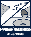 Наливной Пол NIVEL GIPS