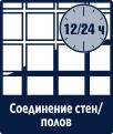 Tytan Professional Клей Для Керамогранита GRES piktogram 11