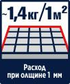 Tytan Professional Клей Для Керамогранита GRES piktogram 14