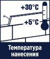 Tytan Professional Клей Для Крепления Теплоизоляционных Плит TERMO