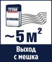 Tytan Professional Клей Для Плитки STANDARD 14